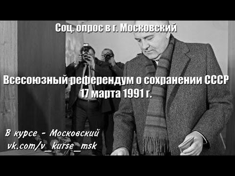 Портал  - Новомосковский административный округ