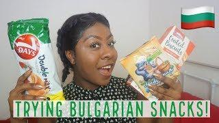 ENGLISH GIRL TRIES BULGARIAN SNACKS! // опитвайки българските закуски