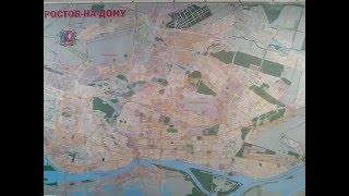 видео Карта Ростовской области с дорогами и городами со спутника