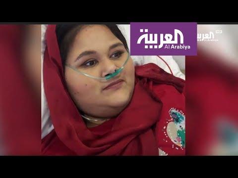 وفاة المصرية إيمان عبد العاطي الملقبة بأسمن امرأة في العالم  - نشر قبل 17 ساعة