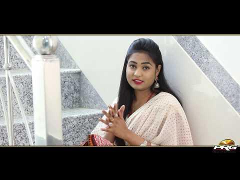 मेरी वाली जल्दी भेज दो || Twinkle Vaishnav Rajasthani Comedy || मारवाड़ी कॉमेडी पार्ट 106 PRG 2019