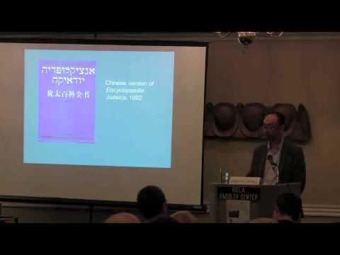 Jewish Studies in China: The New Frontier - Lihong Song (Nanjing University)