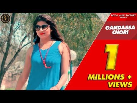 Gandassa Chori   Sonika Singh, AP Rana, Rahul Putthi   Latest Haryanvi Songs Haryanavi 2018