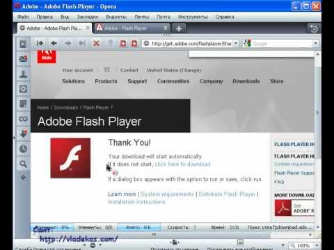 Adobe Flash Player - Установка флеш плеера для браузера - YouTube