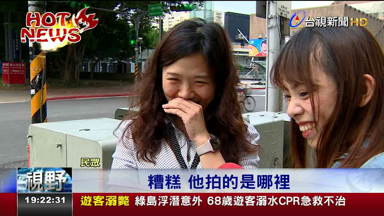長澤雅美拍觀光宣傳片民眾:看不出是臺灣 - YouTube