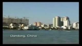 Return to the Border ( Trailer )