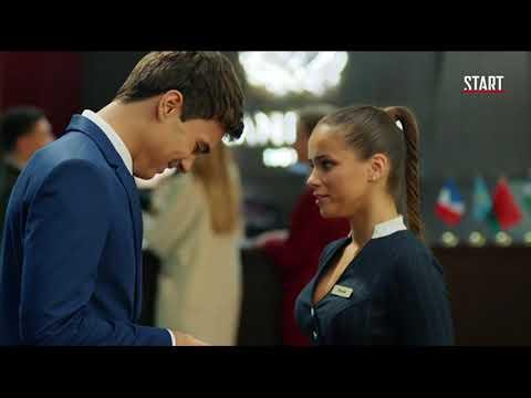 Леша и Ксюша  -  Между нами любовь(Гранд Лион)
