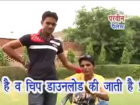 Mewati new video balti leke aa chhori u