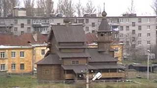 Церковь в городе Никольское(Во имя Великомученика Николая второго Съёмка - камера Panasonik SDR-SW20., 2008-10-26T07:52:23.000Z)