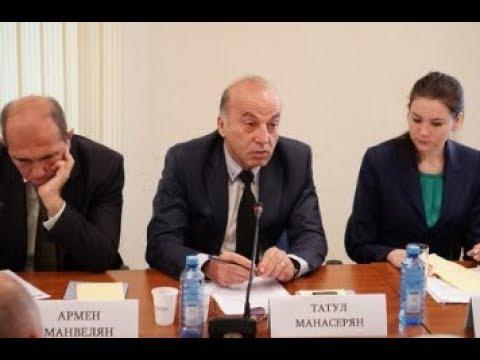 Татул Манасерян - Экономика Армении в январе-сентябре 2017 года в контексте участия страны в ЕАЭС