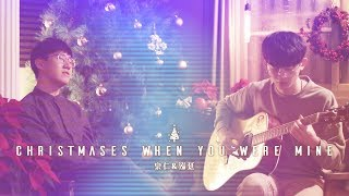 Taylor Swift《Christmases When You Were Mine》Cover by 鄭宗仁 Feat. 錢泓廷