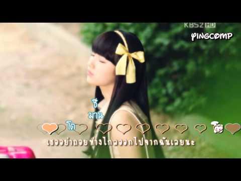 [Thai Sub&Karaoke] Suzy - I still love you (Big OST)