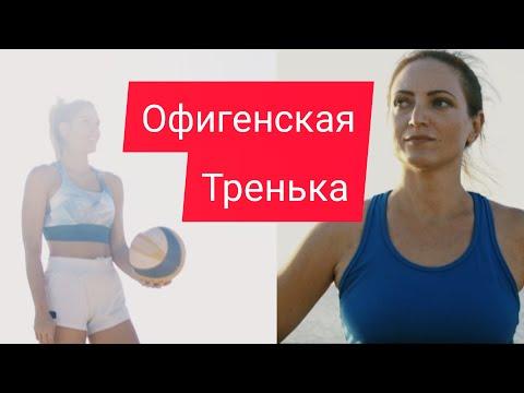 Реальная качалка / Лучшая музыка для тренировок 2021 / Мотивация на спорт