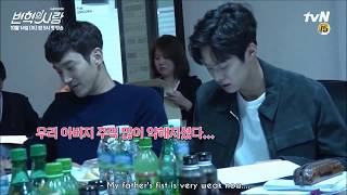 Video [ENG SUB] Revolutionary Love First Script Reading download MP3, 3GP, MP4, WEBM, AVI, FLV Maret 2018
