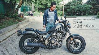 아빠에게 오토바이를 깜짝 선물해드렸어요