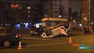 Нічна аварія у Києві – родичі учасника ДТП напали на журналістів