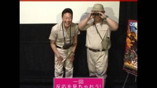 人気急上昇中のお笑いコンビ・ANZEN漫才の「みやぞん」さんと「あらぽ...