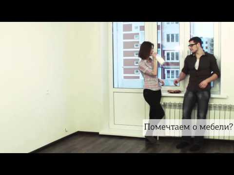 Продажа 1-комнатной квартиры | 38 кв. м. | Кострома