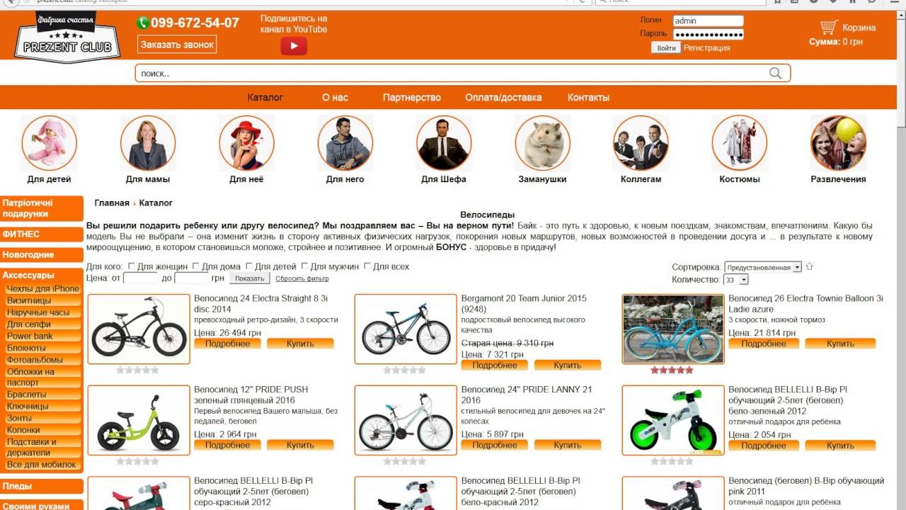 Datacol это универсальный парсер, который поможет собрать товары, описания, характеристики, объявления, контакты, профили, новости, статьи из сайтов и файлов с импортом или экспортом собранных. Купить от 459 р. X.