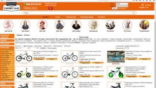 Перенос товаров с одного сайта на другой через CSV-файл