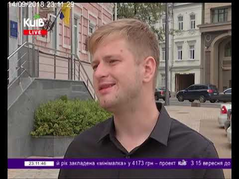 Телеканал Київ: 14.09.18 Столичні телевізійні новини 23.00