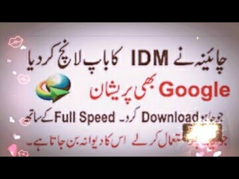 free download idm 5.19 full version with serial key