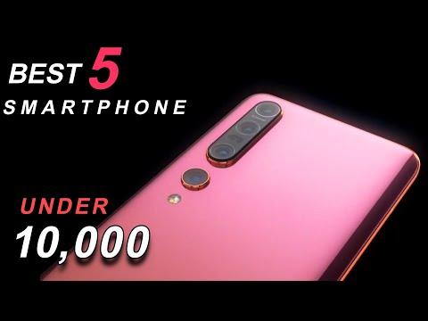 Best Smartphone Under 10000 In April 2020 | Top 5 Phones Under 10000 | Best Phone Under 10000