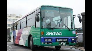 昭和バス・いまり号(伊万里583:伊万里営業所→福岡空港)