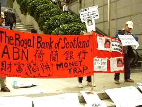 RBS Lehman Bro victims Eng