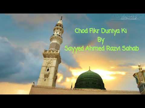 Chod Fikr Duniya ki By Sayyed Ahmed Razvi Sahab