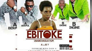 Ebitoke-by Engine (New Song 2017)