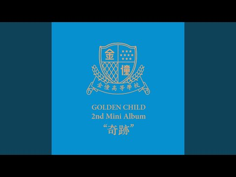 Youtube: I'm Falling / Golden Child