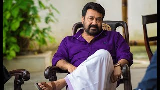 (Mohanlal)Malayalam Latest Action Movie Suspense Movie Family Entertainment Latest Upload 2018 HD