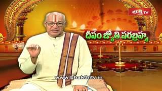 Deepam Jyoti Parabrahma - Deepavali Special Filler 4