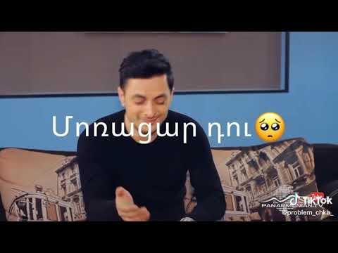 Migran Carukyan (Мигран Царукян) - Naumem Nkarit