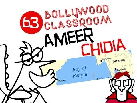 Bollywood Classroom | Ameer Chidiya | Episode 63