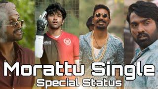 Single whatsapp tamil status Download Latest