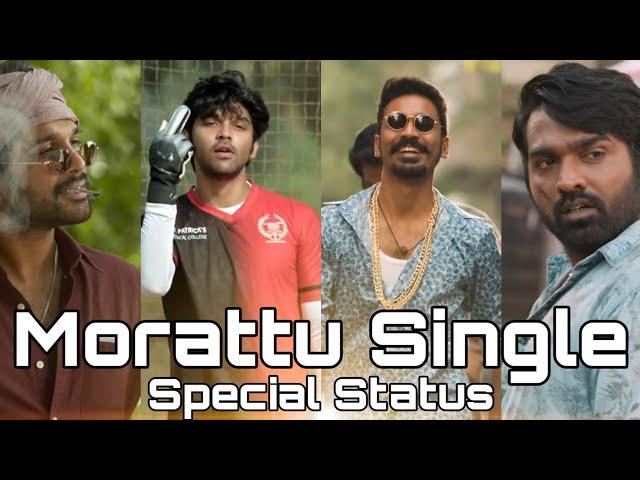 Single whatsapp status tamil free download