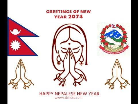 happy new year 2074 nepal