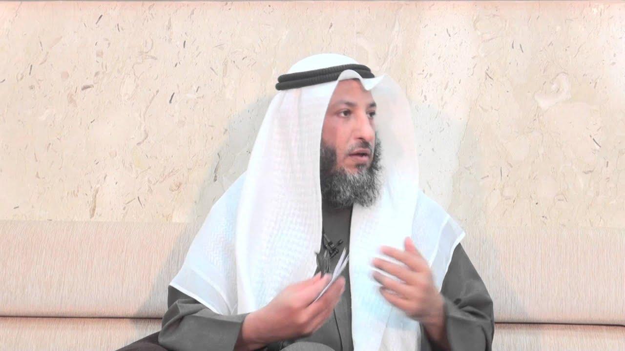 ما حكم تجميل الأسنان الشيخ د عثمان الخميس Youtube