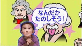七田式☆子どもを天才にする12の方法 予告編 【5/20スタート】30年以上の...