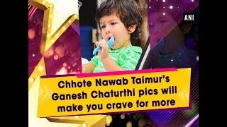 Chhote Nawab Taimur's Ganesh Chaturthi pics will make you crave for more - #Entertainment News