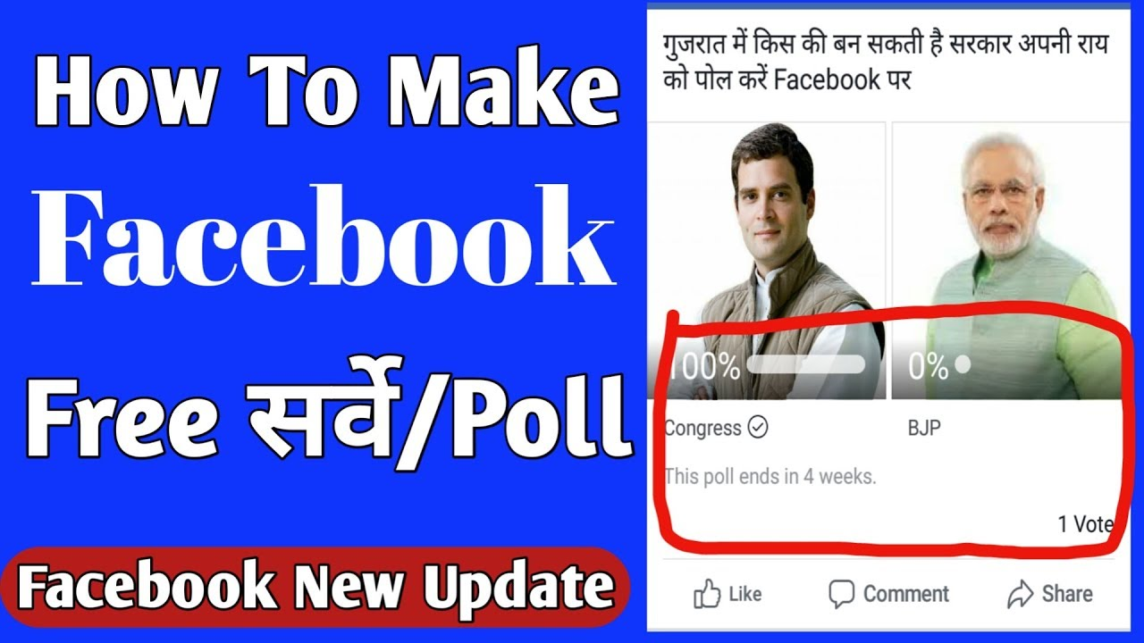 How to Make a Survey / Poll On Facebook || Make fb election poll 2019  election