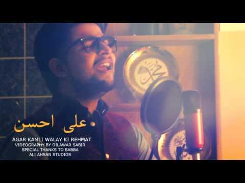 Naat -Agar Kamli Walay ki - Ali Ahsan
