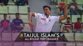 Taijul Islam's Batting & Bowling Performances against WI | 1st Test |Windies tour of Bangladesh 2018