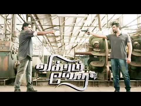 Vikram Vedha Full Bgm With Title