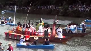 Local information and tourist information in Kyoto Arashiyama 京都...