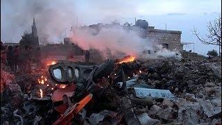Крушение Су 25 сбитого в Сирии. Идлиб
