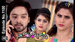 Naa Peru Meenakshi   15th August 2018   Full Episode No 1100   ETV Telugu