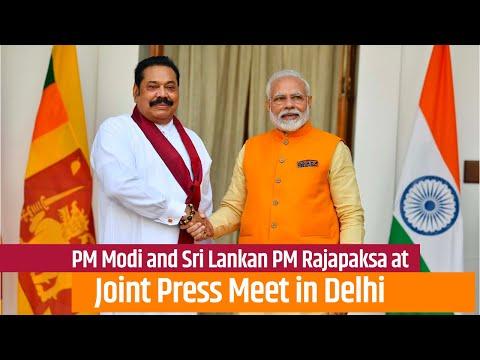 PM Modi and Sri Lankan PM Rajapaksa at Joint Press Meet in Delhi | PMO